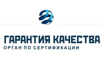 """ООО """"Гарантия Качества"""""""